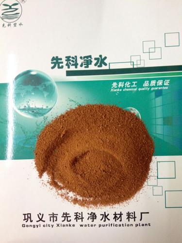 juhe氯化铝铁