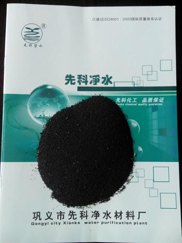 碱式氯hua铝